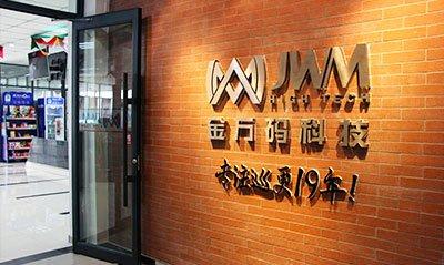 Company Profile-JWM
