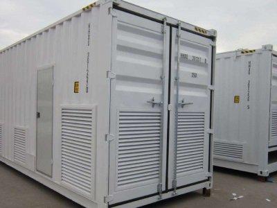 Cargo container lock