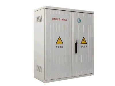 Substation box intelligent lock