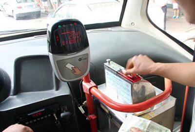 Bus coin box