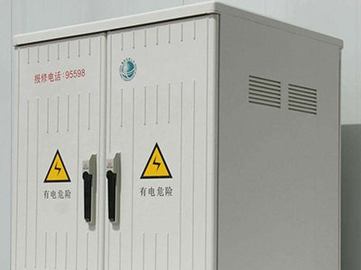 Electric-power-switch-cabinet