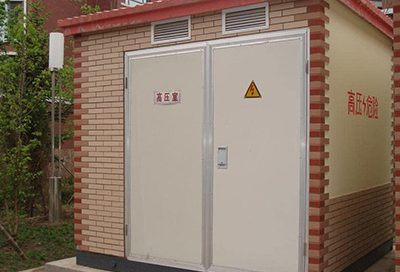 Electronic-control-lock-system-for-substation