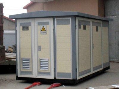 Intelligent lock of substation box