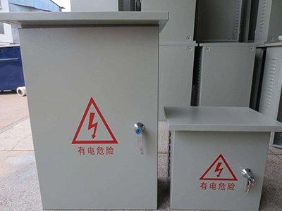 Power-box-lock