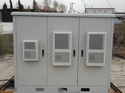 Communication-base-station-integrated-cabinet