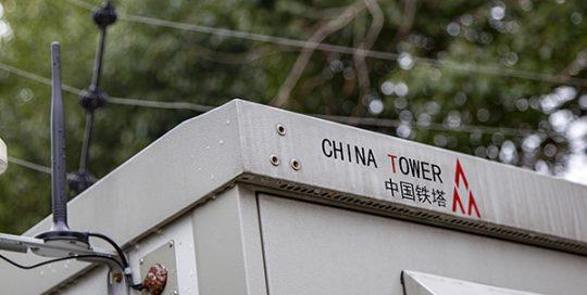 tower base station