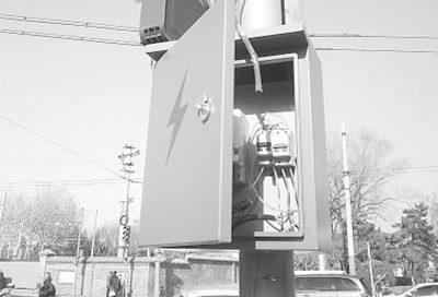 electric-meter-box