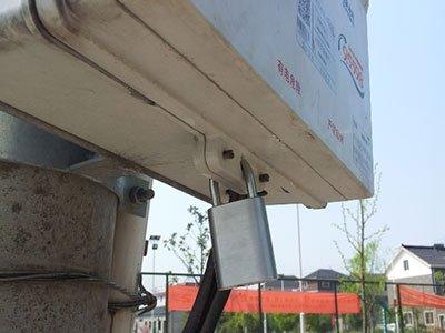 meter-box-lock
