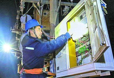 Power-Industry