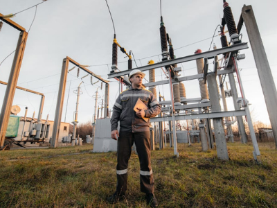 How to Protect the Safety of Utility Security_